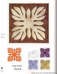 Превью ГАВАЙСКИЙ КВИЛТ. Японский журнал со схемами (38) (535x690, 185Kb)
