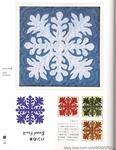 Превью ГАВАЙСКИЙ КВИЛТ. Японский журнал со схемами (42) (535x690, 200Kb)