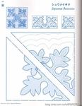 Превью ГАВАЙСКИЙ КВИЛТ. Японский журнал со схемами (45) (535x690, 179Kb)