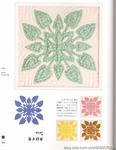 Превью ГАВАЙСКИЙ КВИЛТ. Японский журнал со схемами (46) (535x690, 156Kb)