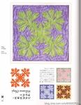 Превью ГАВАЙСКИЙ КВИЛТ. Японский журнал со схемами (54) (535x690, 198Kb)