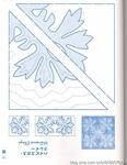 Превью ГАВАЙСКИЙ КВИЛТ. Японский журнал со схемами (56) (535x690, 177Kb)