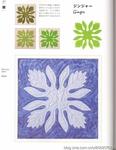 Превью ГАВАЙСКИЙ КВИЛТ. Японский журнал со схемами (59) (535x690, 193Kb)