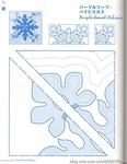 Превью ГАВАЙСКИЙ КВИЛТ. Японский журнал со схемами (65) (535x690, 173Kb)
