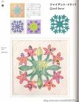 Превью ГАВАЙСКИЙ КВИЛТ. Японский журнал со схемами (67) (535x690, 186Kb)