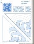 Превью ГАВАЙСКИЙ КВИЛТ. Японский журнал со схемами (73) (535x690, 165Kb)