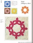 Превью ГАВАЙСКИЙ КВИЛТ. Японский журнал со схемами (75) (535x690, 164Kb)