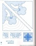 Превью ГАВАЙСКИЙ КВИЛТ. Японский журнал со схемами (77) (535x690, 166Kb)