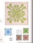 Превью ГАВАЙСКИЙ КВИЛТ. Японский журнал со схемами (79) (535x690, 201Kb)