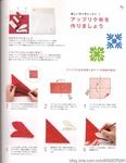 Превью ГАВАЙСКИЙ КВИЛТ. Японский журнал со схемами (87) (535x690, 152Kb)