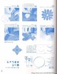 Превью ГАВАЙСКИЙ КВИЛТ. Японский журнал со схемами (89) (535x690, 158Kb)