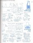 Превью ГАВАЙСКИЙ КВИЛТ. Японский журнал со схемами (93) (535x690, 270Kb)