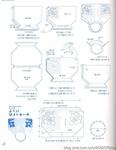 Превью ГАВАЙСКИЙ КВИЛТ. Японский журнал со схемами (95) (535x690, 152Kb)