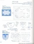 Превью ГАВАЙСКИЙ КВИЛТ. Японский журнал со схемами (97) (535x690, 170Kb)