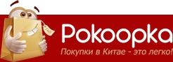 Pokoopka.com – сайт Таобао на русском языке! (8) (246x89, 19Kb)