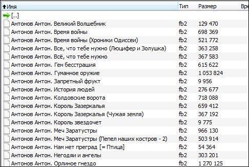 Еще один пример переименование файлов в Total Commander