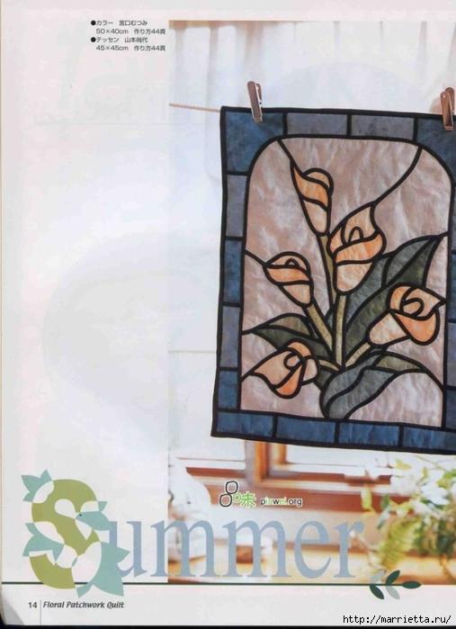 Гавайский квилт. ПАННО. Журнал со схемами (10) (507x700, 215Kb)