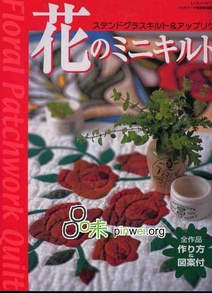 Гавайский квилт. ПАННО. Журнал со схемами (13) (300x413, 82Kb)