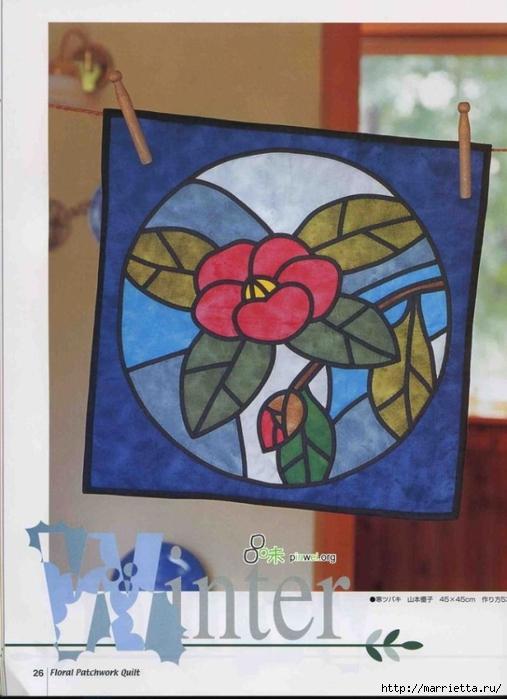 Гавайский квилт. ПАННО. Журнал со схемами (8) (507x700, 226Kb)