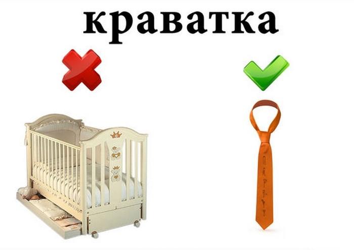 1384239038_ukr_lang_04 (700x494, 39Kb)