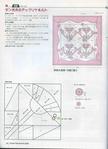Превью Гавайский квилт. ПАННО. Журнал со схемами (68) (507x700, 214Kb)