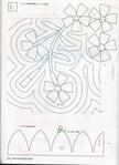 Превью Гавайский квилт. ПАННО. Журнал со схемами (75) (507x700, 226Kb)