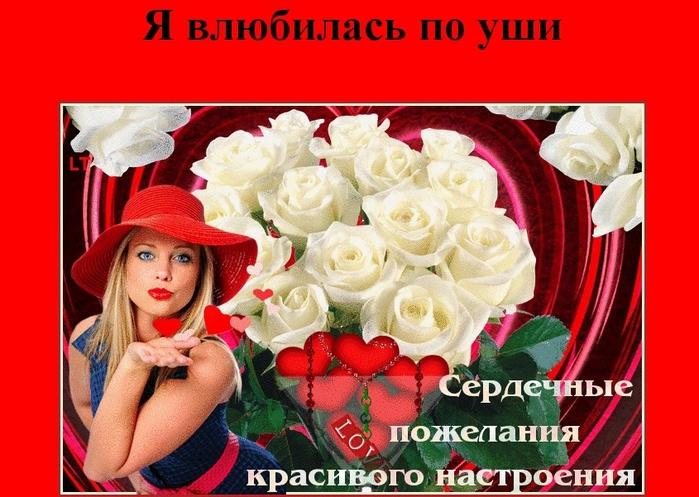 Красивые с цветами и добрыми пожеланиями