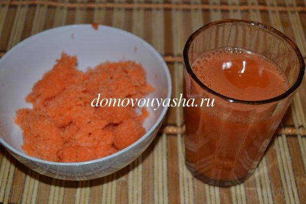 Полезен морковный сок беременным и кормящим женщинам. . Морковный сок увел