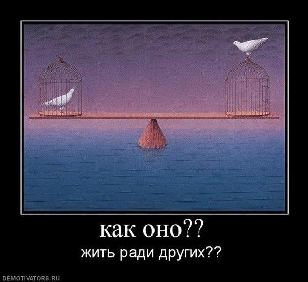 3491107_5TKP8Lr7ZI (604x552, 50Kb)