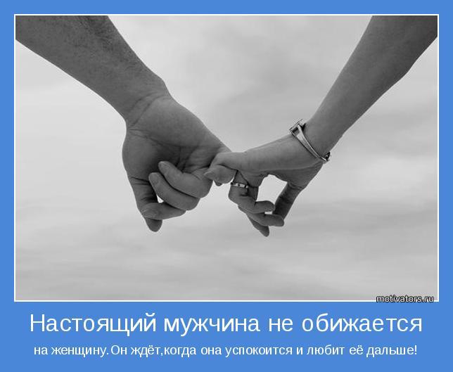 http://img0.liveinternet.ru/images/attach/c/9/107/219/107219360_large_motivator52592.jpg