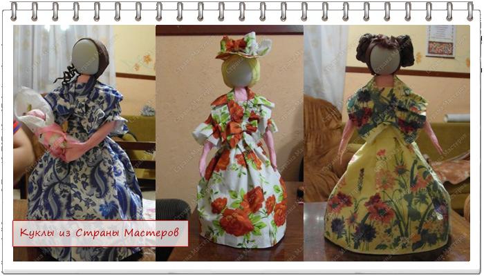 кукла из бумажных салфеток Мастер класс/3518263_cat (700x400, 464Kb)