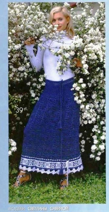 88864487_large_Fashionmagazine492073 (360x700, 237Kb)