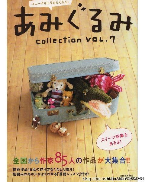 Игрушки АМИГУРАМИ крючком. Журнал со схемами (1) (480x600, 185Kb)
