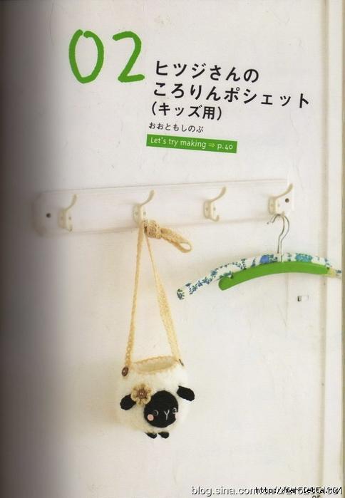 Игрушки АМИГУРАМИ крючком. Журнал со схемами (3) (484x700, 195Kb)