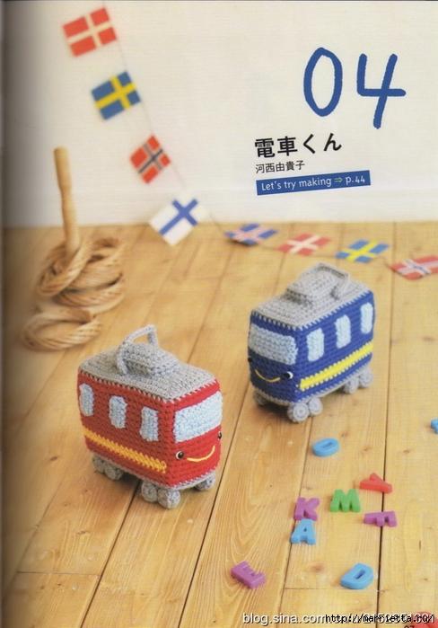 Игрушки АМИГУРАМИ крючком. Журнал со схемами (5) (488x700, 245Kb)