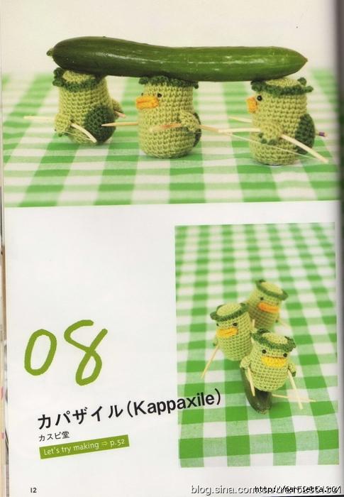 Игрушки АМИГУРАМИ крючком. Журнал со схемами (9) (485x700, 237Kb)