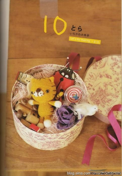 Игрушки АМИГУРАМИ крючком. Журнал со схемами (11) (485x700, 256Kb)
