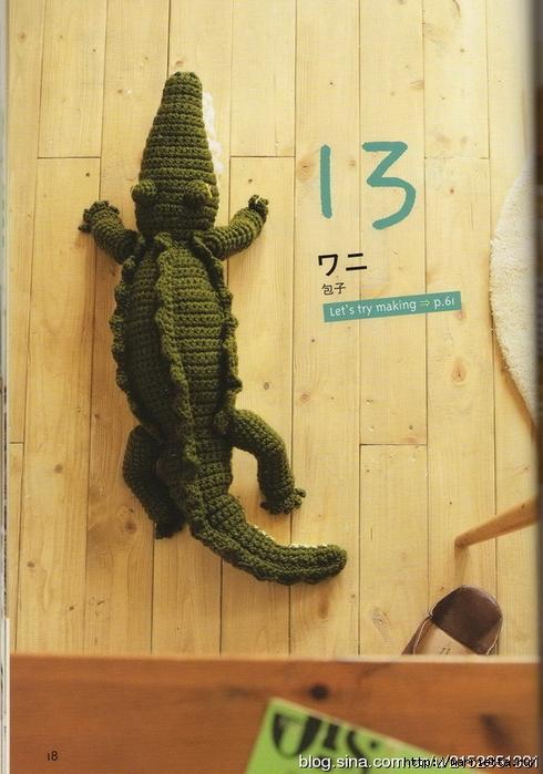 Игрушки АМИГУРАМИ крючком. Журнал со схемами (14) (490x700, 274Kb)