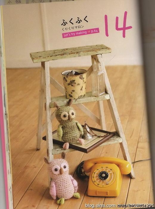 Игрушки АМИГУРАМИ крючком. Журнал со схемами (15) (520x700, 289Kb)