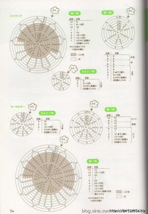 Игрушки АМИГУРАМИ крючком. Журнал со схемами (34) (485x700, 239Kb)