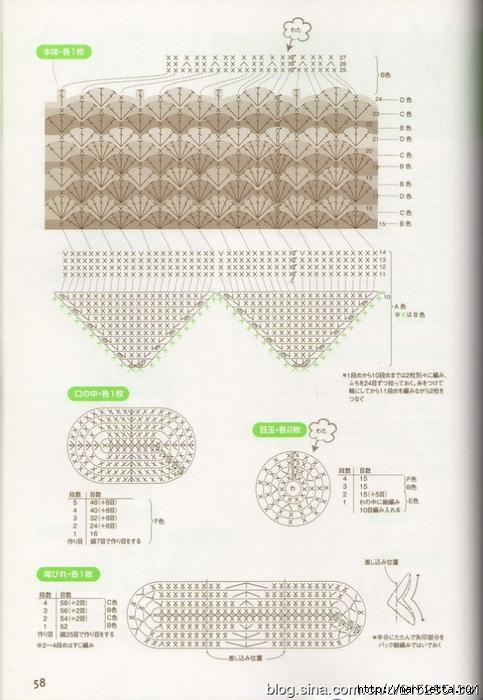 Игрушки АМИГУРАМИ крючком. Журнал со схемами (38) (483x700, 251Kb)