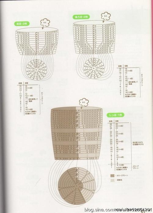 Игрушки АМИГУРАМИ крючком. Журнал со схемами (43) (501x700, 237Kb)