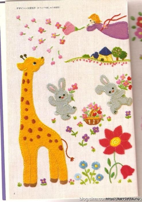 Аппликация с вышивкой для детских вещей. Японский журнал (3) (494x700, 273Kb)