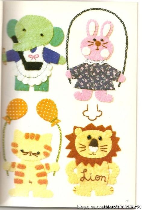 Аппликация с вышивкой для детских вещей. Японский журнал (7) (472x700, 205Kb)