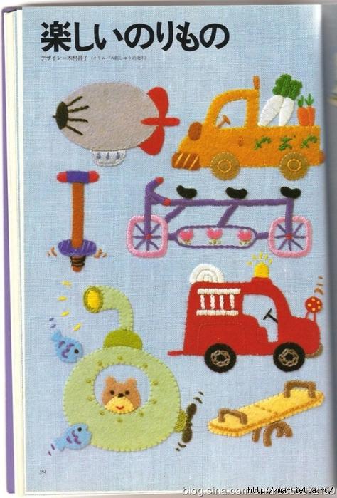 Аппликация с вышивкой для детских вещей. Японский журнал (14) (474x700, 300Kb)