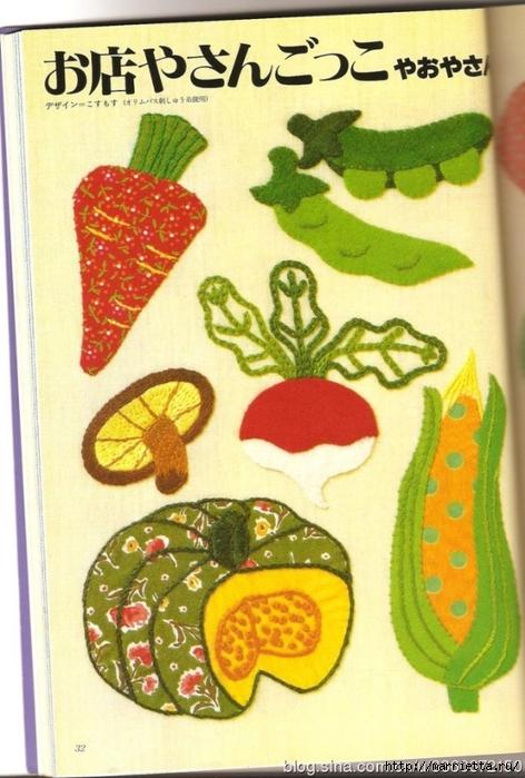 Аппликация с вышивкой для детских вещей. Японский журнал (16) (472x700, 268Kb)