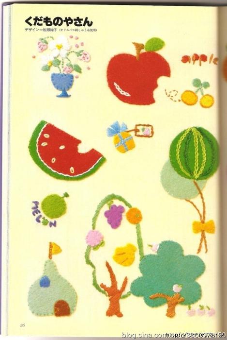Аппликация с вышивкой для детских вещей. Японский журнал (18) (469x700, 216Kb)