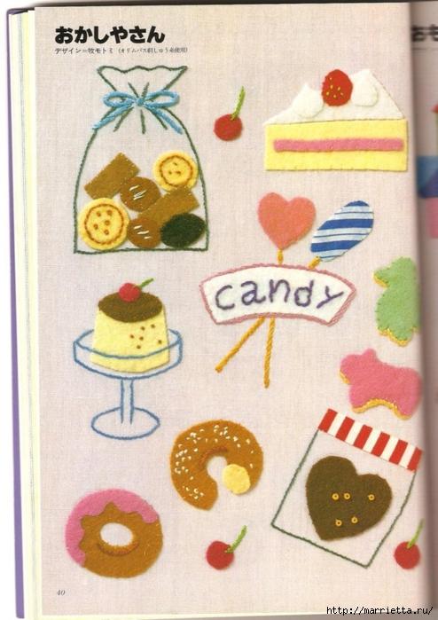 Аппликация с вышивкой для детских вещей. Японский журнал (20) (494x700, 264Kb)