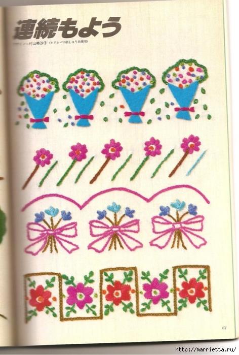 Аппликация с вышивкой для детских вещей. Японский журнал (31) (472x700, 255Kb)