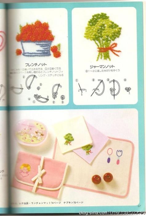 Аппликация с вышивкой для детских вещей. Японский журнал (35) (474x700, 210Kb)
